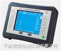 CTS-9008型陶瓷絕緣子數字超聲探傷儀 CTS-9008