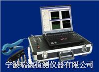 EMT690系列設備故障綜合診斷系統 EMT690系列