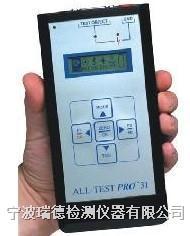 ALL-TEST PRO-31电机绕线故障检测仪 ALL-TEST PRO-31