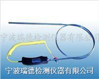 WRNM-104型棒形式熱電偶 WRNM-104型棒形式熱電偶