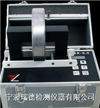 便攜式軸承加熱器 SMBX-2.0