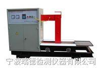 SMHL-2大功率涡流加热器 SMHL-2