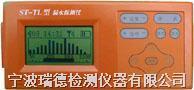 ST-TL管道漏水檢測儀廠家 ST-TL