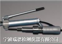 YZHP-1偶合器專用液壓拉馬 YZHP-1
