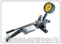 TMJE400手動高壓泵 TMJE400