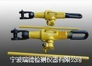 SML-12螺旋拉力機/合攏器 SML-12