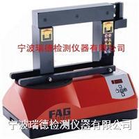 德国FAG轴承加热器heater40总代理 heater40