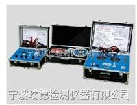 YL2000 电缆故障探测仪 YL2000