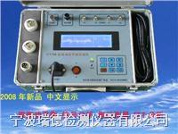 寧波瑞德RD300現場動平衡測量儀廠家 RD300