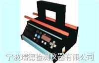 SPH-55D高性能靜音軸承加熱器 SPH-55D