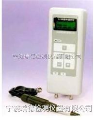LD1083/HAE軸承故障檢測儀 LD1083/HAE