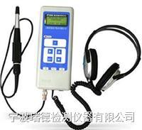 軸承故障測試儀LD1083/HAE LD1083/HAE