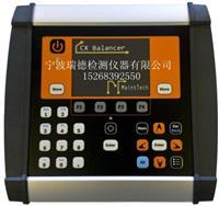 CX-Balancer瑞典振動分析及動平衡儀 CX-Balancer