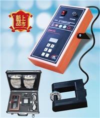 ZMH-50便携式电磁感应加热器 ZMH-50