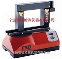 德國FAG軸承加熱器Heater20   Heater20