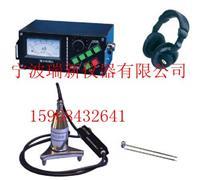 升级款LD-2800漏水检测仪(2.5米高精模拟信号检漏仪)厂家现货低价 郑州 合肥  LD-2800
