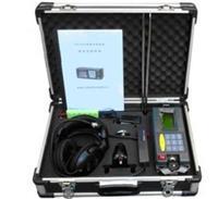 TLY-3000数字式漏水检测仪厂家 TLY-3000