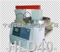 HLD40工频感应加热器 HLD40