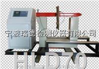 HLD70轴承加热器(主机壳选用1Cr18Ni9Ti不绣钢)  HLD70