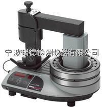森馬simatherm軸承加熱器IH090  IH 090