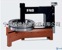德國FAG軸承加熱器 HEATER1200   HEATER1200