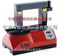 德国FAG德国HEATER150轴承加热器,标配三根轭铁功率12,8kVA  HEATER150150