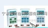 HG-6802 交直流电机故障诊断仪 HG-6802