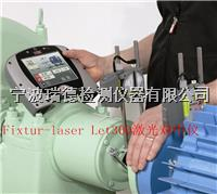 瑞典LET-300激光對中儀 6.4寸彩色觸摸屏 中國總代 LET-300