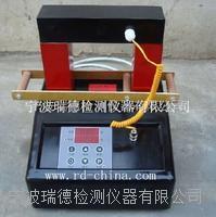 瑞德LD-20轴承加热器价格 LD-20