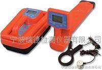 TT1200便携式管线定位仪  TT1200