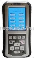 手持式振動分析儀參數功能介紹 LD-700