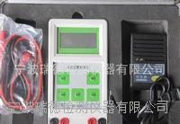 SMHG-6801電機故障診斷儀廠家 SMHG-6801