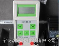 SMHG-6802電機故障診斷儀廠家 SMHG-6802