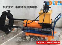 車載式專用拆卸機FBL-20/50/100/200/300/500升降分離式拉馬 FBL-50/100/200