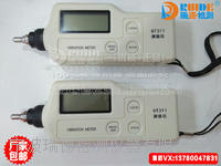 瑞德牌BZ-8701A數字測振儀 BZ-8701A
