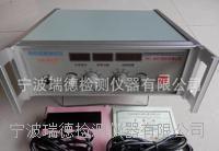 瑞德电机短路测试仪厂家 SM2000