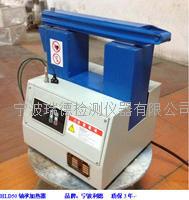 高配HLD80-2A鋁殼加熱器 HLD80-2A