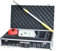 寧波瑞德LDRB850氣體泄漏檢測儀價格 LDRB850
