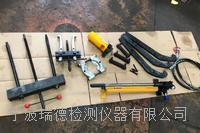 多功能組合式機械與液壓拉馬 RDHP-1025