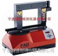 德国FAG轴承加热器HEATER200价格货期 HEATER200