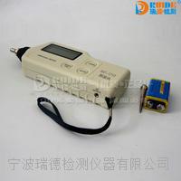 寧波GT3337數字測振儀廠家 GT3337