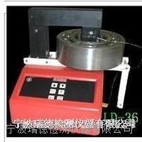 瑞德LDM-36/220V軸承加熱器  LDM-36/220V