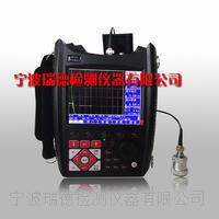 供应宁波RDT-610C-32HD数字超声波探伤仪 RDT-610C-32HD