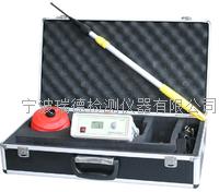 寧波RDRB850氣體泄漏檢測儀現貨 RDRB850