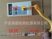 瑞德牌表面温度计SW-2便携式数字表面温度计 SW-2