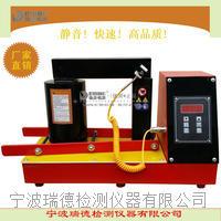 瑞德電磁感應加熱器價格 AD-36