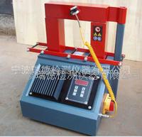 微電腦磁感應加熱器瑞德直銷 YL-3
