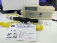 瑞德高精分體式測振儀廠家 LC2200BLC