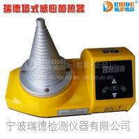 塔式感應軸承加熱器DCL-T廠家