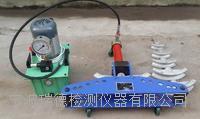 瑞德SM-215D臥式液壓電動彎管機 SM-215D型
